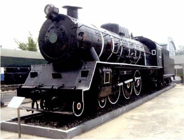 제 417 호 의왕 파시형 증기관차 23호